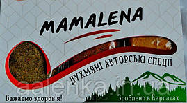 "SAPO Набор специй MAMALENA ""Для колбасы, борща, мяса"""