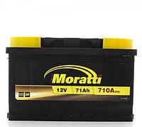 Аккумулятор автомобильный Moratti 6СТ-71 АзЕ