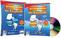 Английский язык / Playway to English / Pupil's+Activity Book+CD. Учебник+Тетрадь (комплект), 2 / Cambridge