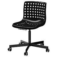 IKEA SKALBERG / SPORREN (990.236.01) Рабочий стул, Кресло вращающееся, черное.