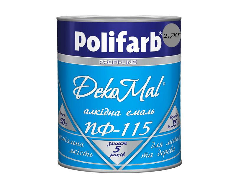 Эмаль алкидная POLIFARB ПФ-115 DEKOMAL универсальна, серая, 2,7кг