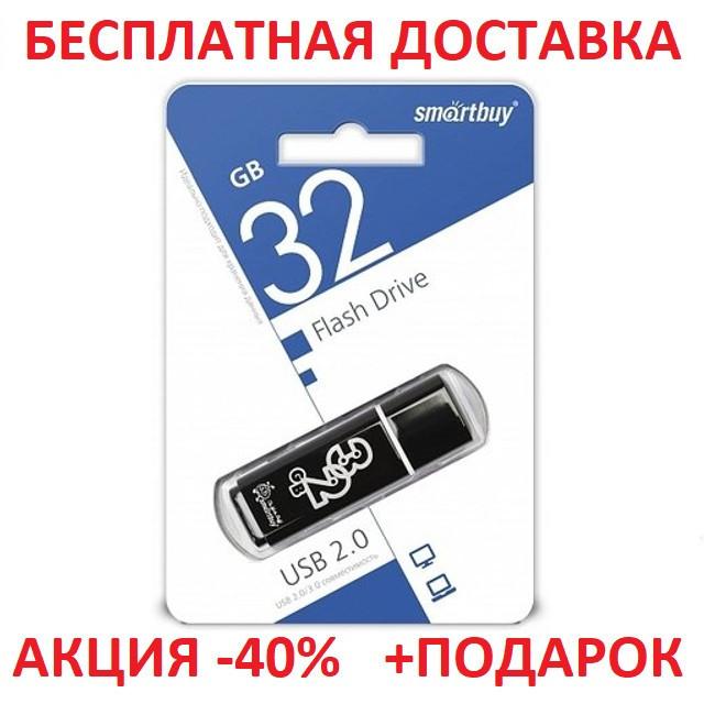 USB Flash Drive Smartbuy 32gb глянец флешка накопитель флеш - носитель Original size