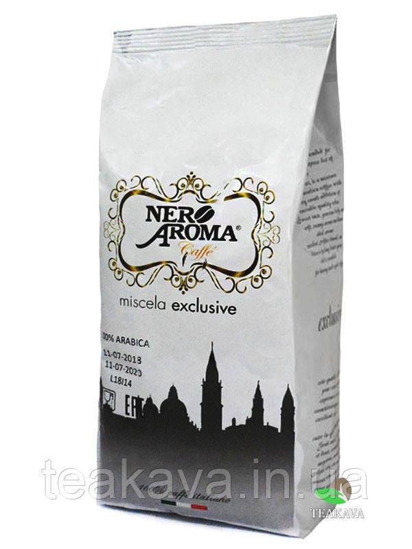 Кофе в зернах Nero Aroma Exclusive, 1 кг (100% арабика)