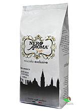 Кава в зернах Aroma Nero Exclusive 100% Арабіка, 1 кг