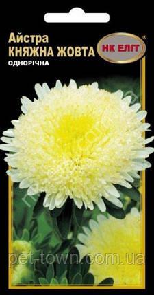 Айстра Княжна жовта 0,3г, фото 2