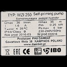 Гидрофор IBO WZI 250W бак 24L 35 l/min, фото 3