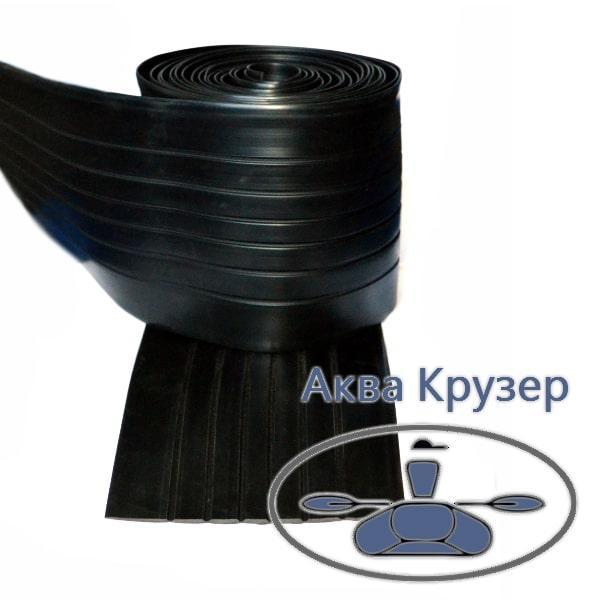Дніщевої захисний брус пвх 120 мм, чорний для надувних човнів