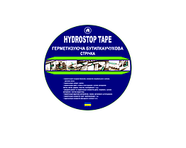 Лента бутилкаучуковая-алюминиевая Hydrostop Tape