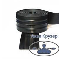 Защитный брус 60 мм (привальный, днищевой, килевой), черный для защиты надувных лодок пвх