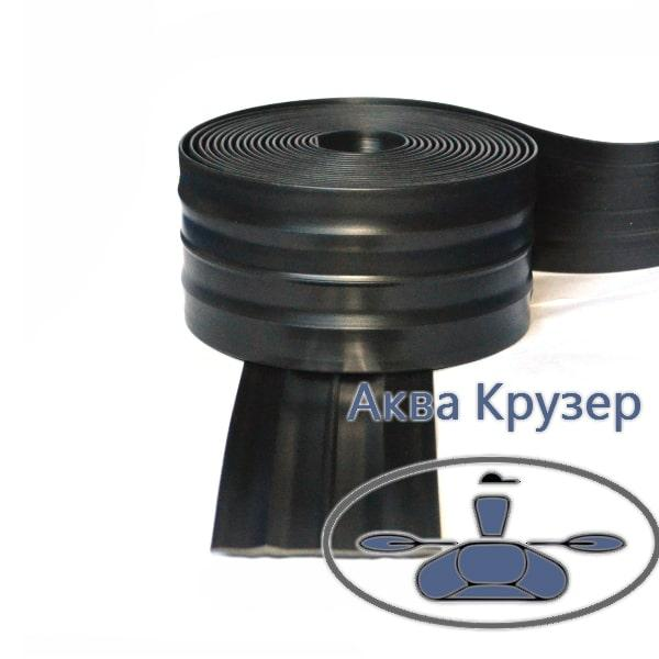 Захисний брус 60 мм (привальний, дніщевої, кільової), чорний для захисту надувних човнів пвх