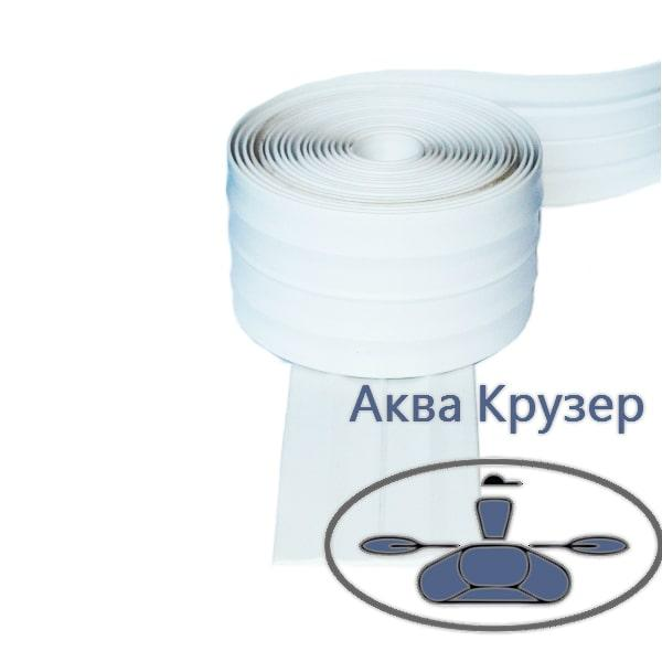 Защитный брус 60 мм (привальный, днищевой, килевой), белый для защиты надувных лодок пвх