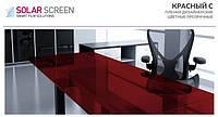 Декоративная красная пленка Solar Screen Red C 1.52 метра