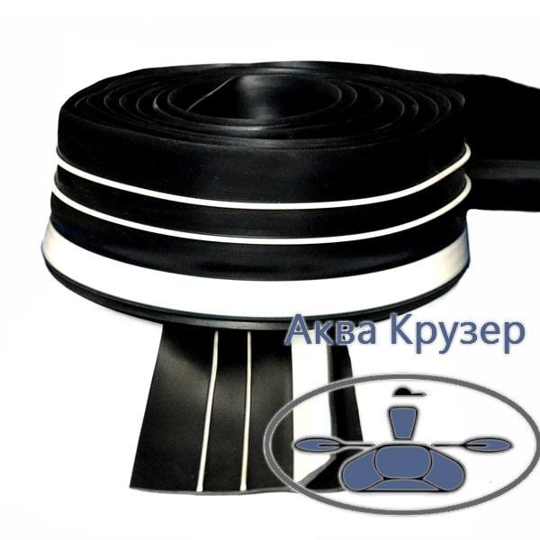 Привальный брус 90 мм с брызгоотбойником для надувной лодки пвх - Привал бортовой черно-белый