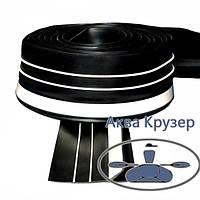 Привальний брус 90 мм з брызгоотбойником для надувних човнів пвх - Привал бортовий чорно-білий, фото 1