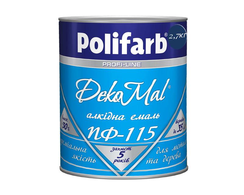 Эмаль алкидная POLIFARB ПФ-115 DEKOMAL универсальна, синяя, 2,7кг