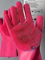 Перчатки-щетки для уборки с ворсинками Magic Brush