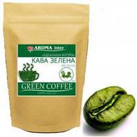 Натуральный Молотый Зеленый кофе с имбирем-кофе для похудения (Ароматика)
