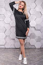 Женское платье чёрное в спортивном стиле