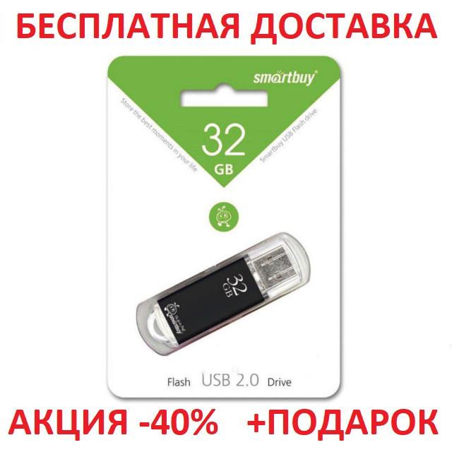 USB Flash Drive Smartbuy 32gb матовый флешка накопитель флеш - носитель Original size
