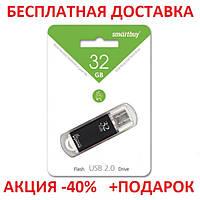 USB Flash Drive Smartbuy 32gb матовый флешка накопитель флеш - носитель Original size               , фото 1