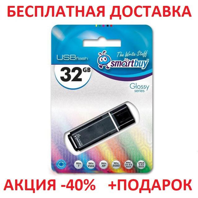 USB Flash Drive Smartbuy 32gb блистер флешка накопитель флеш - носитель Original size