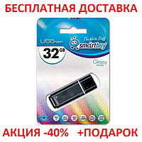 USB Flash Drive Smartbuy 32gb блистер флешка накопитель флеш - носитель Original size        , фото 1
