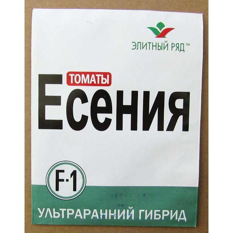 Томат Есения F1. 1 г.