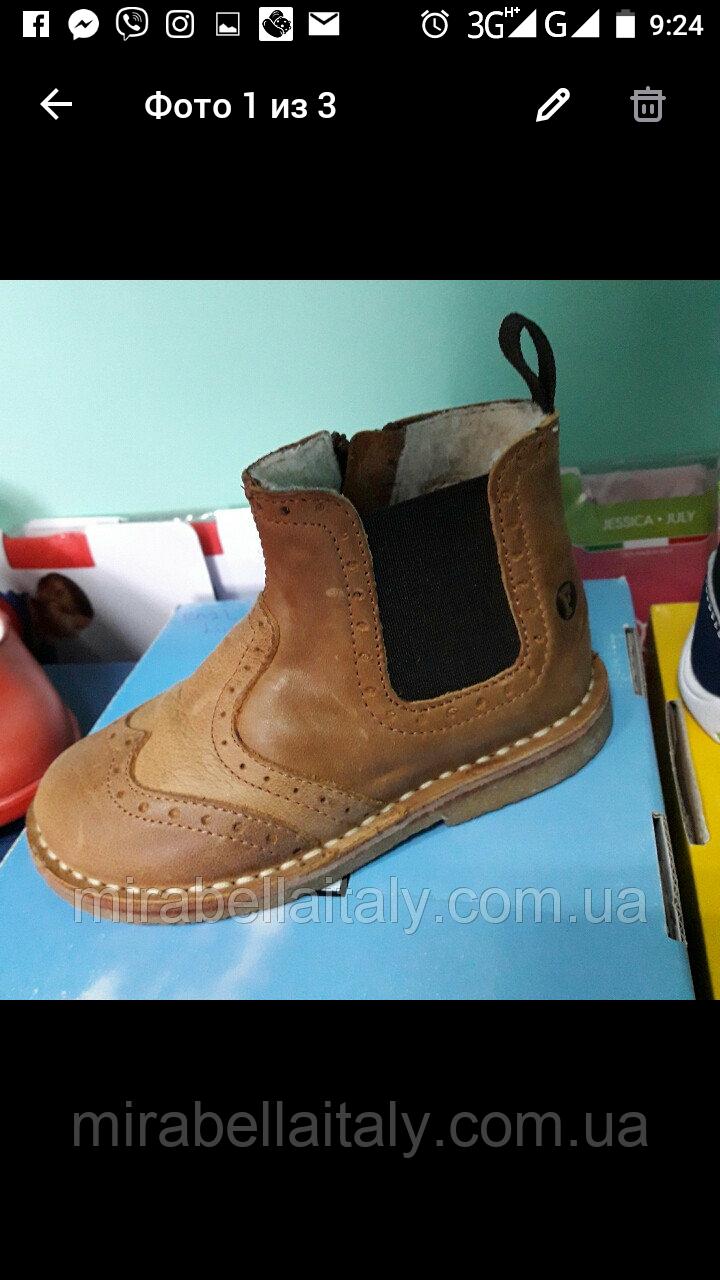 3a1b3bf66e9b11 Опт сток детской обуви chicco Primigi Naturino Falcotto - Mirabella в  Мариуполе