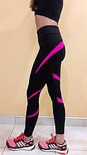 Лосины женские спортивные c яркими розовыми вставками