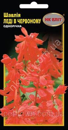 Шавлія  Леді в Червоному  0,3г, фото 2