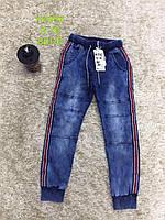 Брюки под джинс для мальчиков оптом, S&D, 8-16 лет, Арт. KK956