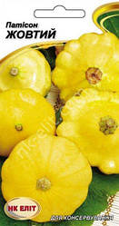 Патисон жовтий 3г