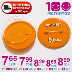 Акриловые значки заготовки круглые. Цвет оранжевый. Диаметр фото 50 мм