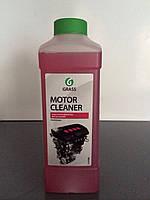 Очиститель двигателя «Motor Cleaner» 1 л Grass