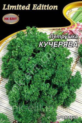 Петрушка КУЧЕРЯВА 10г, фото 2