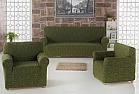 Чехол на диван и два кресла премиум качества