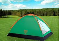 Палатка туристическая 68040 Monodome  Bestway 2-х местная.