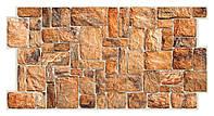 Панель ПВХ Камень НАТУРАЛЬНЫЙ (498х980 мм)