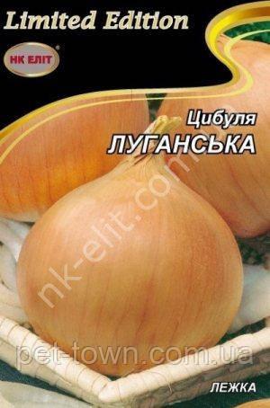 Цибуля ЛУГАНСЬКА 16г