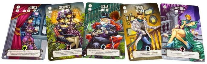 Настольная игра Страшные сказки: Русалочка и Золушка, фото 2