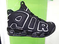 Женские кроссовки Nike Air More uptempo  черные замш