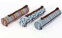 Сумка для йога коврика (чехол для фитнес коврика пробковый) Yoga bag 8365: размер 15х65см