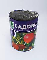 Средство Садовый вар 150 г защита растений от болезней