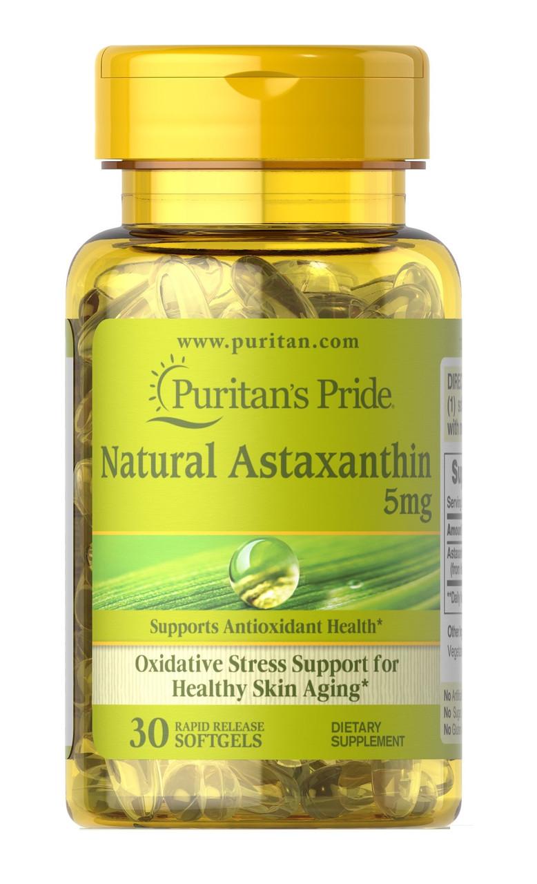 Антиоксидант Puritan`s Pride - Natural Astaxanthin 5 мг (30 капсул)