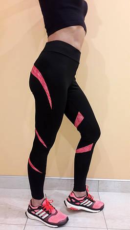 Лосины женские спортивные с розовыми вставками, фото 2