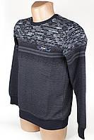 Джемпер світшот футболка чоловіча Fibak Розміри M(46/48), фото 1