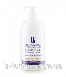 Мицеллярная вода для снятия макияжа. Профессиональная упаковка PIEL, 750 мл