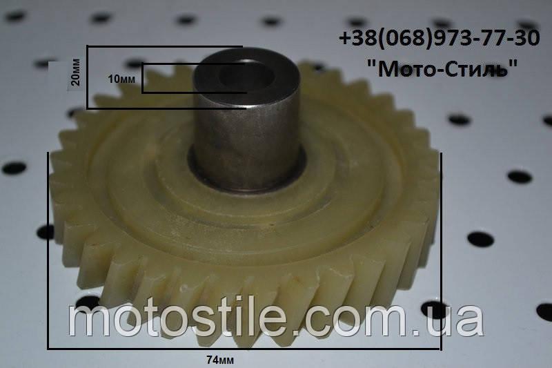 Шестерня электропилы пластиковая (правая)