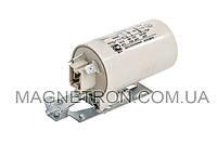 Сетевой фильтр стиральной машины Атлант ФС 250/12 ТУ 16-10 КЖИ.116.013 ТУ 908092001039