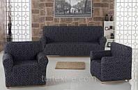 Жаккардовый чехол на трехместный диван и два кресла, фото 1